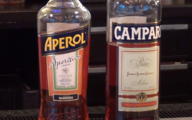 Apertol ja Campari