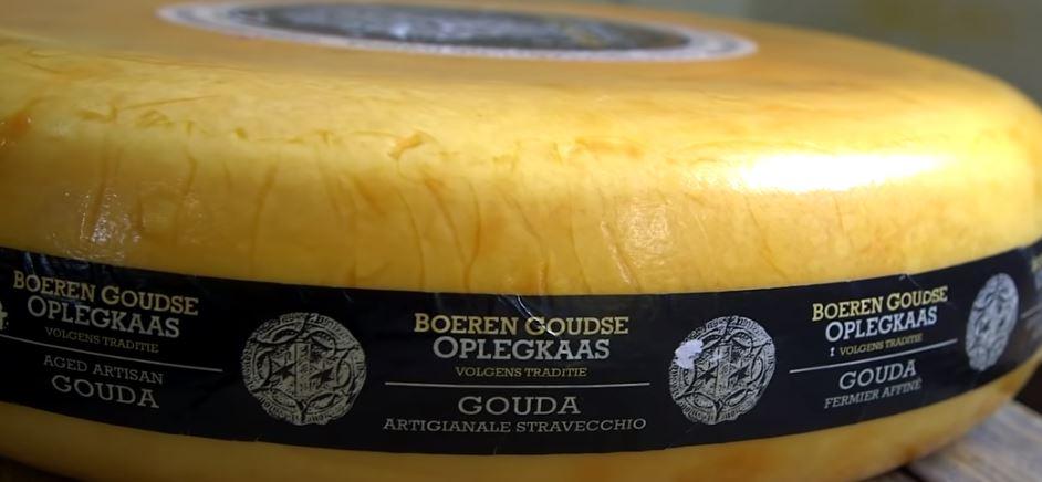 Gouda juusto